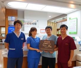그린한의원은 대전 MBC 의료포털 닥터인의 자문병원입니다.