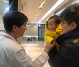2018년 1월 김은섭 대표원장님 해외의료봉사 일정으로 인한 휴진안내[대전 유앤그린여성한의원]