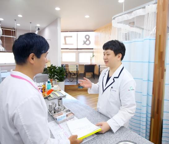 자궁내막증을 치료하는 한약의 역할