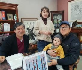 다낭성난소증후군을 치료하고 건강한 아들을 안았습니다.[대전난임 유앤그린여성한의원]