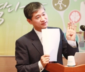 제2회 국제 근거중심 난임치료 국제심포지엄 이야기^^[대전유앤그린여성한의원]