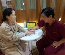 임산부 손저림이 생기는 원인은 무엇일까요?[대전유앤그린 여성한의원]